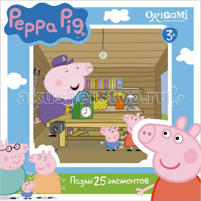 Origami Peppa Pig Пазл 01580 (25 элементов)