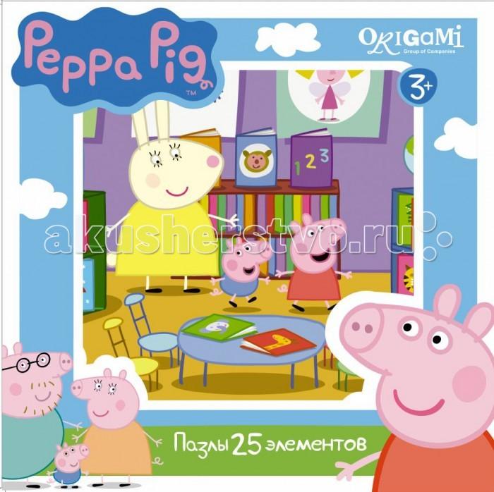 Origami Peppa Pig Пазл 01583 (25 элементов)Peppa Pig Пазл 01583 (25 элементов)Origami Peppa Pig Пазл 01583 (25 элементов). Пазл Peppa Pig на 25 деталей. Пазл за пазлом ребёнок будет узнавать о весёлых приключениях Свинки Пеппы.   Составление пазла станет развивающим досугом для малыша, т.к. тренирует пространственное мышление, моторику рук, а так же подарит хорошее настроение.<br>
