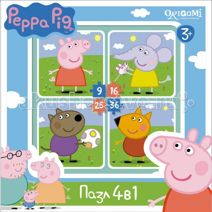 Origami Peppa Pig ���� 4 � 1 �� �������� (9-16-25-36 ���������)