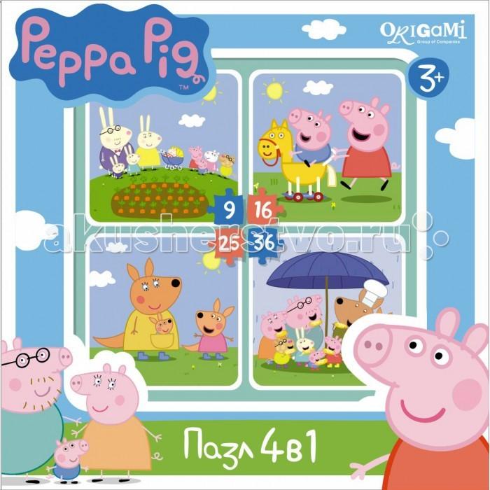 Origami Peppa Pig Пазл 4 в 1 На отдыхе (9-16-25-36 элементов)Peppa Pig Пазл 4 в 1 На отдыхе (9-16-25-36 элементов)Origami Peppa Pig Пазл 4 в 1 На отдыхе (9-16-25-36 элементов). Пазл Peppa Pig 4 в 1 (на 9, 16, 25, 36 деталей). Пазл сделан специально для маленьких детей.   Начинайте сборку с пазла на 9 элементов, постепенно усложняя задачу до 25 элементов. Ребенок шаг за шагов будет тренировать пространственное мышление, моторику рук.<br>