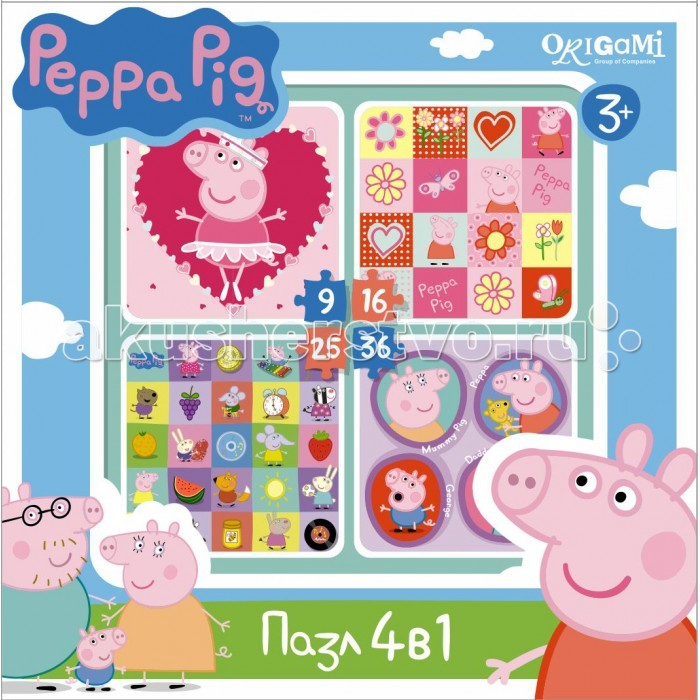 Origami Peppa Pig Пазл 4 в 1 Герои и предметы (9-16-25-36 элементов)Peppa Pig Пазл 4 в 1 Герои и предметы (9-16-25-36 элементов)Origami Peppa Pig Пазл 4 в 1 Герои и предметы (9-16-25-36 элементов). Пазл Peppa Pig 4 в 1 (на 9, 16, 25, 36 деталей). Пазл сделан специально для маленьких детей.   Начинайте сборку с пазла на 9 элементов, постепенно усложняя задачу до 25 элементов. Ребенок шаг за шагов будет тренировать пространственное мышление, моторику рук.<br>