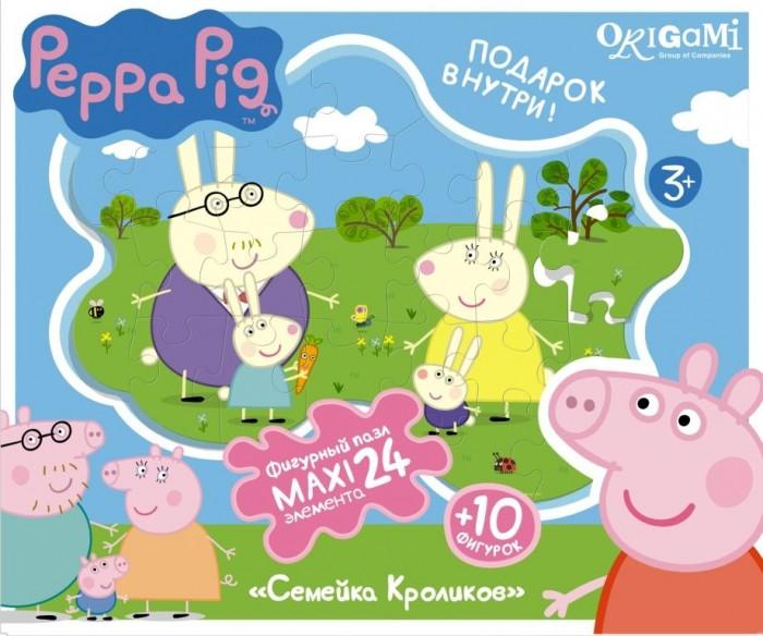 Origami Peppa Pig ���� �����-����� ����� �������� (24 ��������)