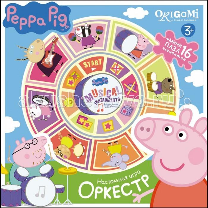 Origami Peppa Pig Настольная игра Карусель-лото+пазл Оркестр (16 элементов)