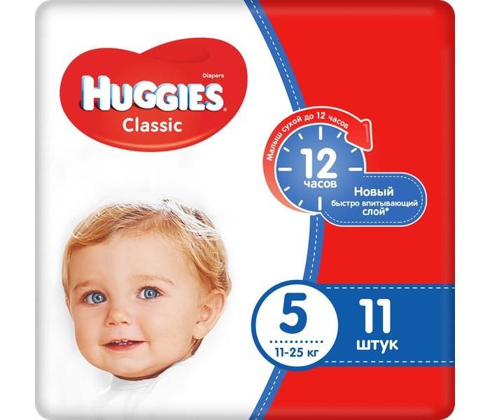 Huggies Подгузники Classic 5 (11-25 кг) 11 шт.Подгузники Classic 5 (11-25 кг) 11 шт.Вес ребенка: 11-25 кг Кол-во в упаковке: 11 шт.  Ваш малыш должен чувствовать себя удобно днем и быть надежно защищен ночью! Вы можете быть уверены в комфорте своего малыша вместе с HUGGIES® Обеспечивают Вашему малышу надежную защиту и комфорт!  Пропускают воздух по всей поверхности. Свежий воздух проходит сквозь мельчайшие поры к попке малыша, а водяные пары выходят наружу, в то время как жидкость надежно удерживается внутри впитывающего слоя. Поэтому кожа малышей остается сухой дольше. Барьерчики вокруг ног также пропускают воздух, но не пропускают жидкость.  Очень удобные многоразовые застежки дают возможность застегивать подгузник столько раз, сколько нужно. Даже если Вы используете присыпки и лосьоны, застежки подгузника будут надежно держаться.<br>