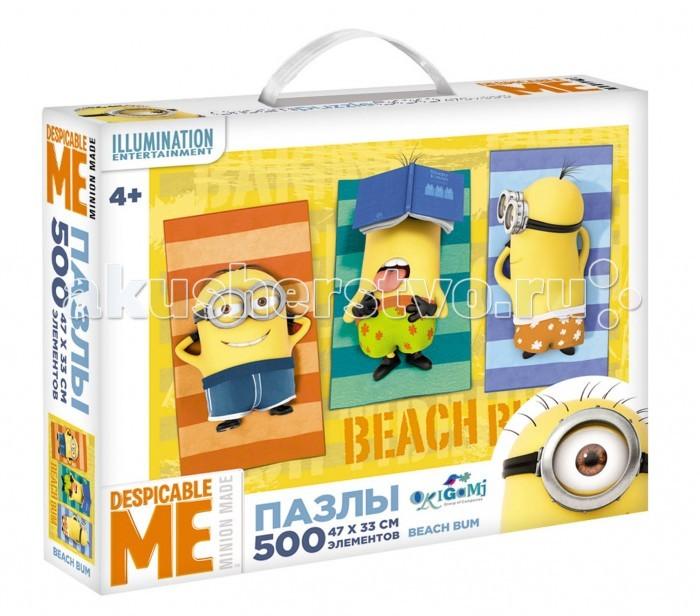 Origami Minions Пазл Beach bum (500 элементов)Minions Пазл Beach bum (500 элементов)Origami Minions Пазл Beach bum (500 элементов). Пазл Minions на 500 элементов. Пазл за пазлом вы будете узнавать о новых приключениях забавных человечков – Миньонов.   Харизматичные герои мультфильмов Гадкий Я и Миньоны никого не оставят равнодушными. Разнообразьте вечер с ребенком веселыми историями.   Сборка пазлов развивает мелкую моторику и внимательность.<br>