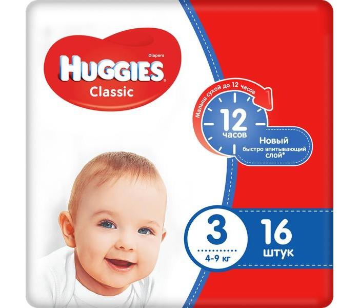 Huggies Подгузники Classic 2 (4-9 кг) 16 шт.