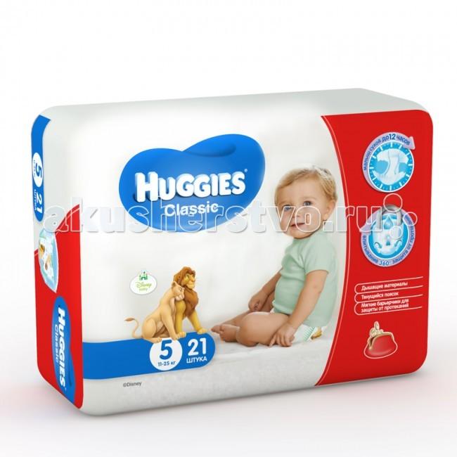 Huggies Подгузники Classic Econom 5 (11-25 кг) 21 шт.
