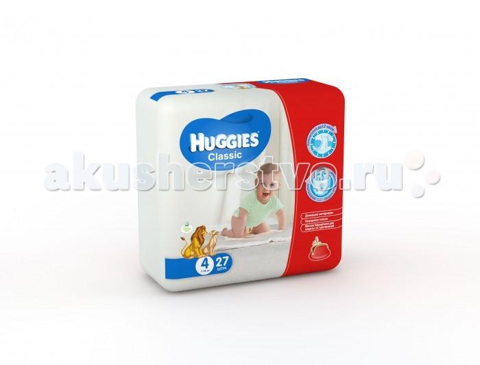 Huggies Подгузники Classic Econom 4 (7-18 кг) 27 шт.