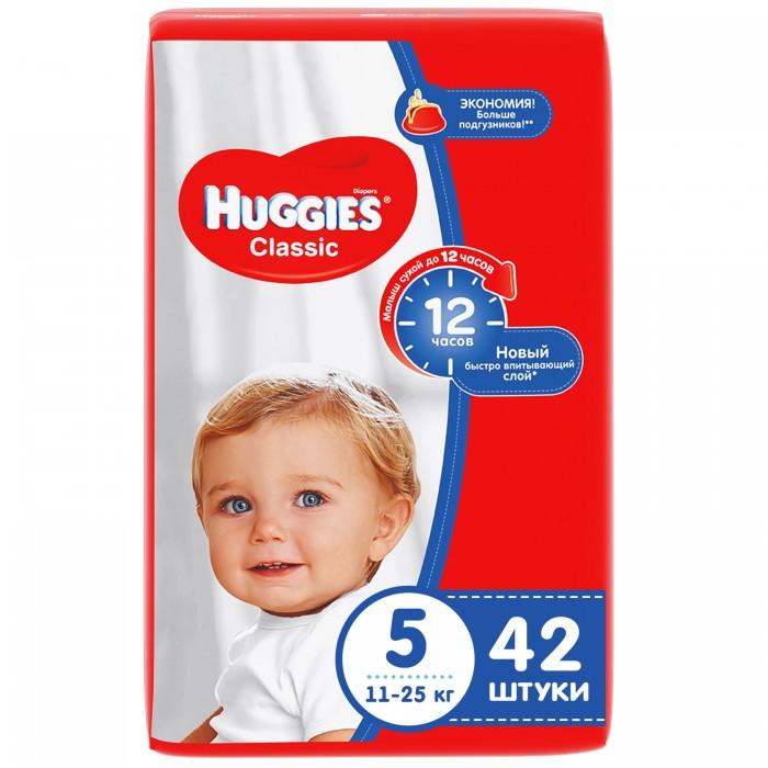 Huggies ���������� Classic Jumbo 5 (11-25 ��) 42 ��.