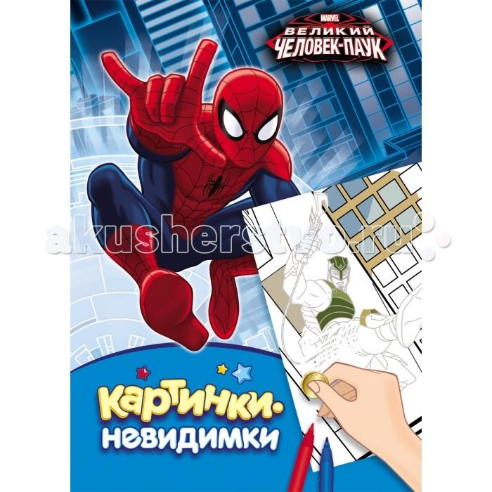 ��������� Marvel �������-���� ��������-���������