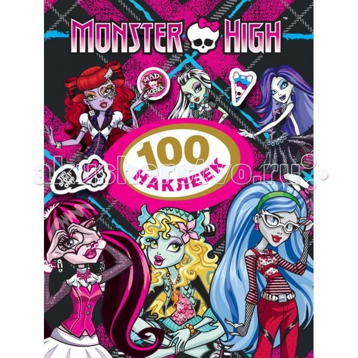 Monster High ������ � ���������� ������ ���