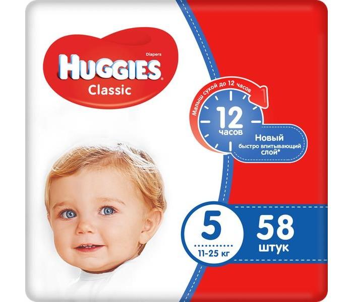 Huggies Подгузники Classic Mega 5 (11-25 кг) 58 шт.Подгузники Classic Mega 5 (11-25 кг) 58 шт.Вес ребенка: 11-25 кг Кол-во в упаковке: 58 шт.  Ваш малыш должен чувствовать себя удобно днем и быть надежно защищен ночью! Вы можете быть уверены в комфорте своего малыша вместе с HUGGIES® Обеспечивают Вашему малышу надежную защиту и комфорт!  Пропускают воздух по всей поверхности. Свежий воздух проходит сквозь мельчайшие поры к попке малыша, а водяные пары выходят наружу, в то время как жидкость надежно удерживается внутри впитывающего слоя. Поэтому кожа малышей остается сухой дольше. Барьерчики вокруг ног также пропускают воздух, но не пропускают жидкость.  Очень удобные многоразовые застежки дают возможность застегивать подгузник столько раз, сколько нужно. Даже если Вы используете присыпки и лосьоны, застежки подгузника будут надежно держаться.<br>