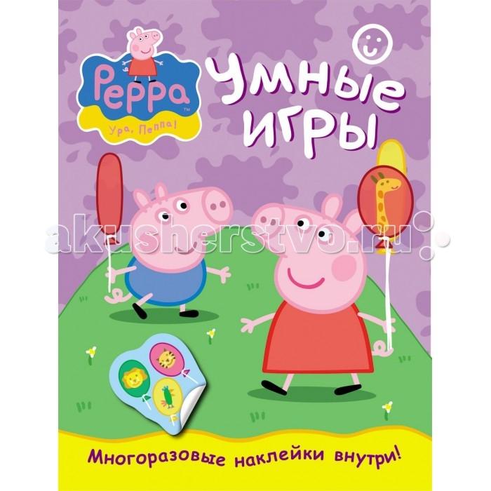 Peppa Pig ����� ���� � ����������