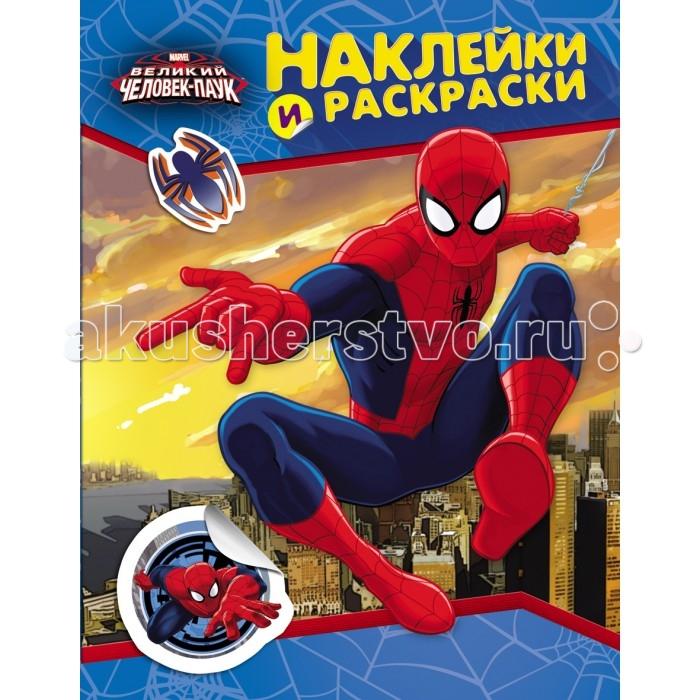 Marvel �������-����. �������� � ���������