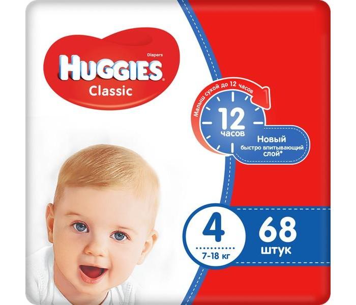 Huggies Подгузники Classic Mega 4 (7-18 кг) 68 шт.