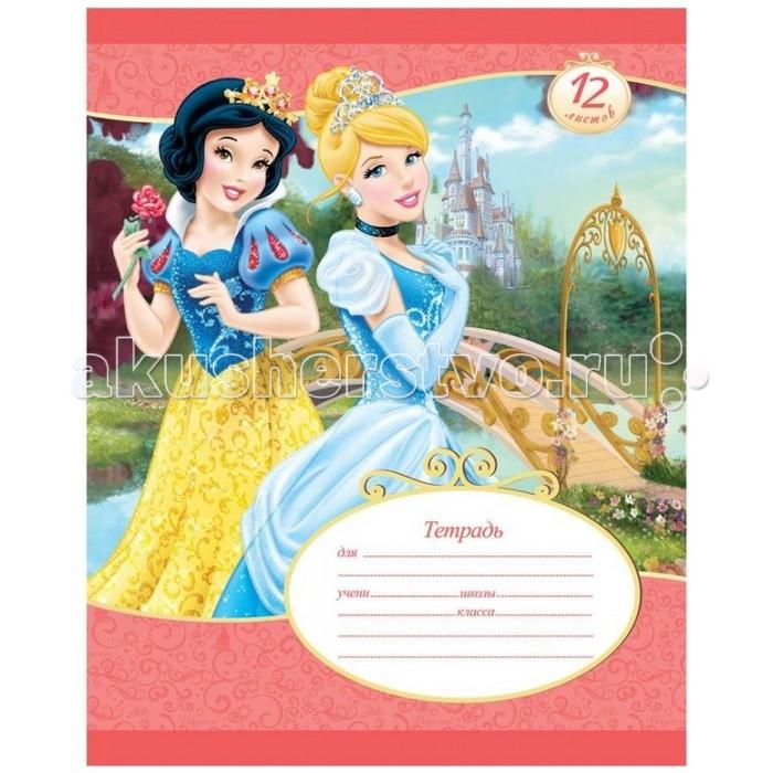 Disney Тетради 12 листов Принцессы линейка