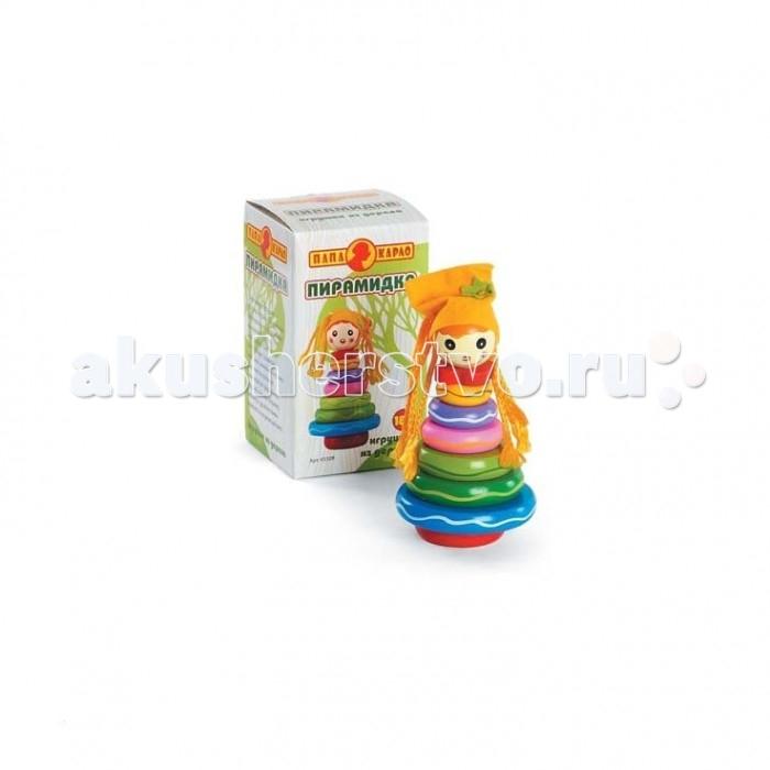 Деревянная игрушка Папа Карло Пирамидка 6550R