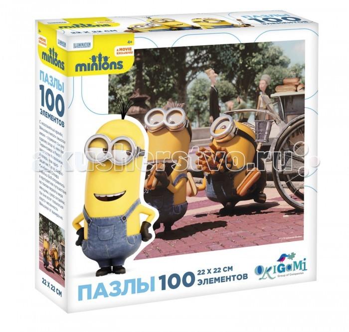 Origami Minions ���� 01697 (100 ���������)