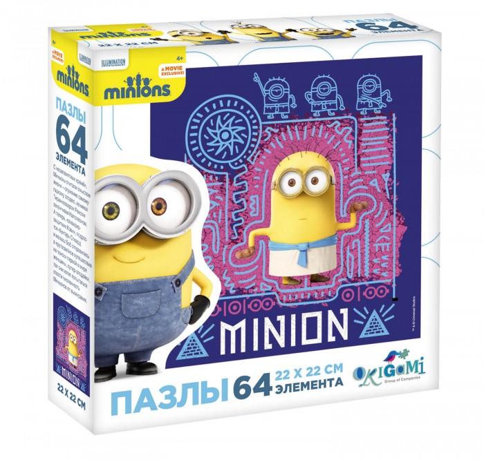 Origami Minions Пазл 01793 (64 элемента) портативная акустика hi fun hi tube 2
