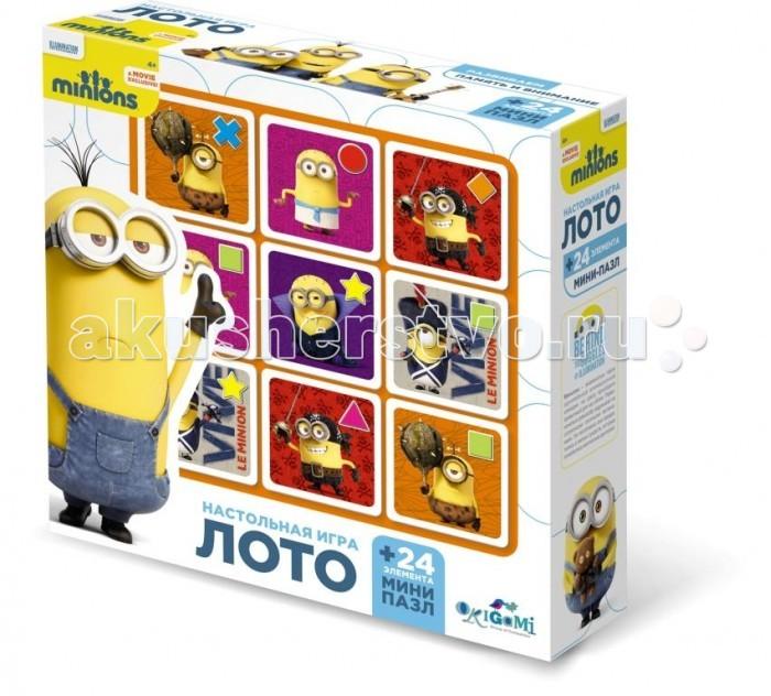 Origami Minions Настольная игра Лото+пазл (24 элемента)