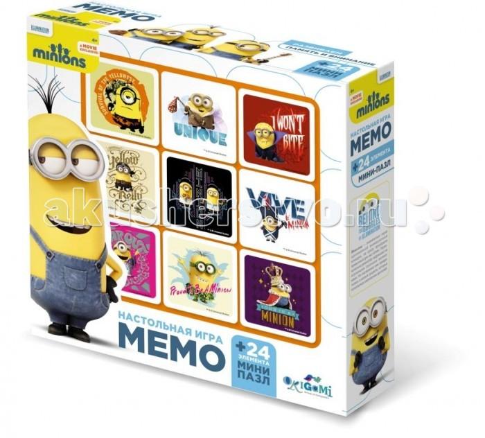 Origami Minions Настольная игра Мемо+пазл (24 элемента)Minions Настольная игра Мемо+пазл (24 элемента)Origami Minions Настольная игра Мемо+пазл (24 элемента). Настольная игра Мемо - это очень увлекательная игра для тренировки памяти и внимательности у детей, а харизматичные Миньоны добавят интереса к игровому процессу. От игроков потребуется переворачивать по 2 карточки, стараясь найти совпадение рисунков.   Чем дольше идет игра, тем больше требуется запоминать карточек.<br>