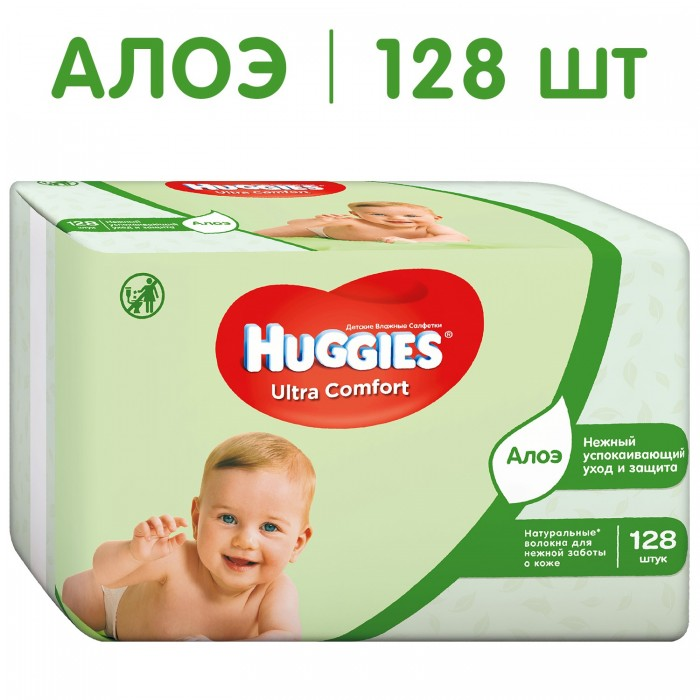 Huggies �������� Ultra Comfort Aloe 2�64 ��.