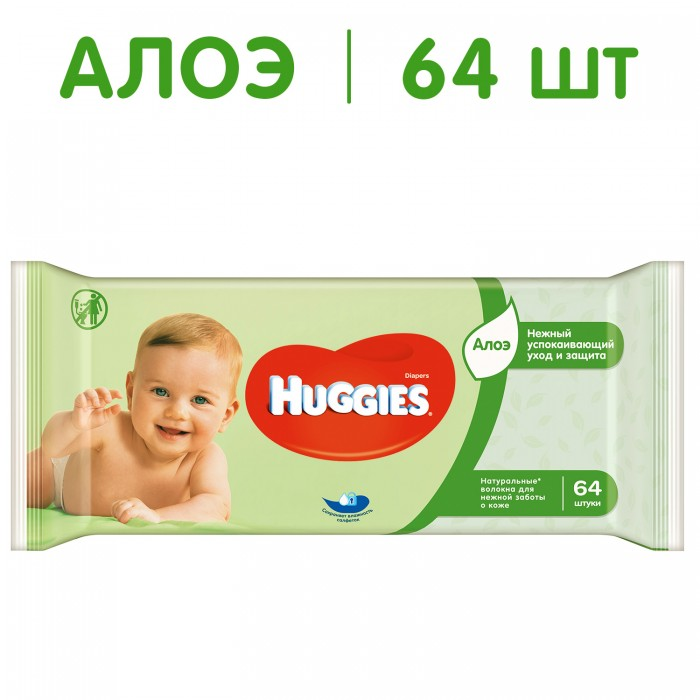 Huggies �������� Ultra Comfort Aloe 64 ��.