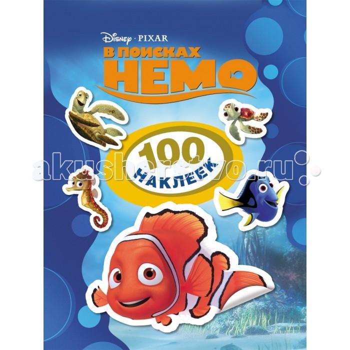 Disney Альбом с наклейками В поисках Немо