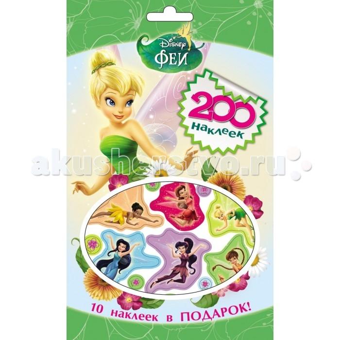 Disney Альбом с наклейками Феи