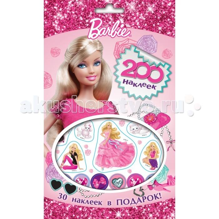 Disney Альбом с наклейками Barbie