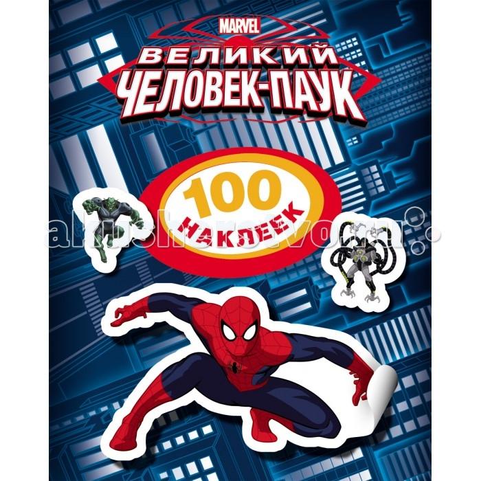 Disney Альбом с наклейками Человек-паук