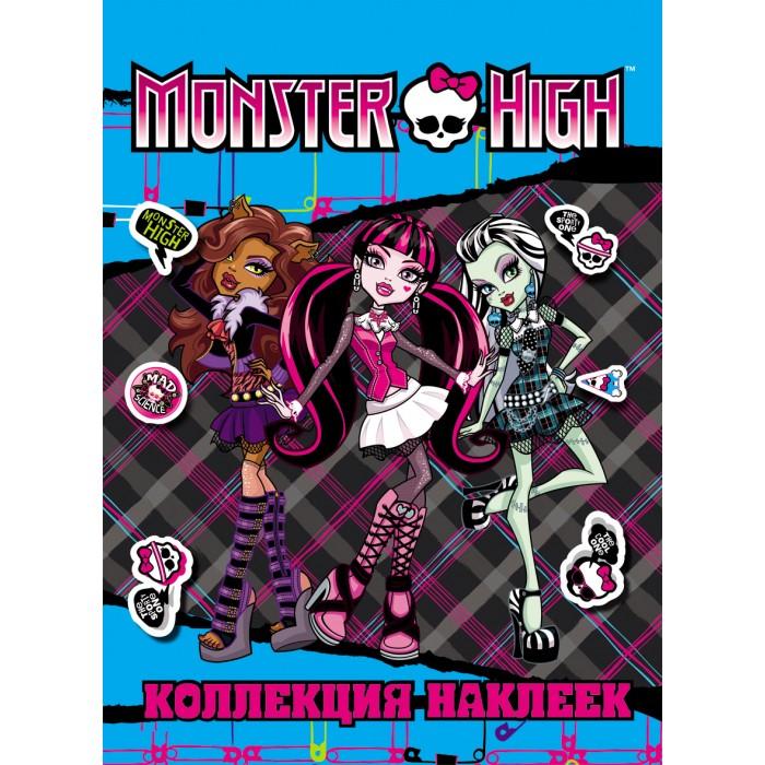 Monster High Голубая коллекция наклеек