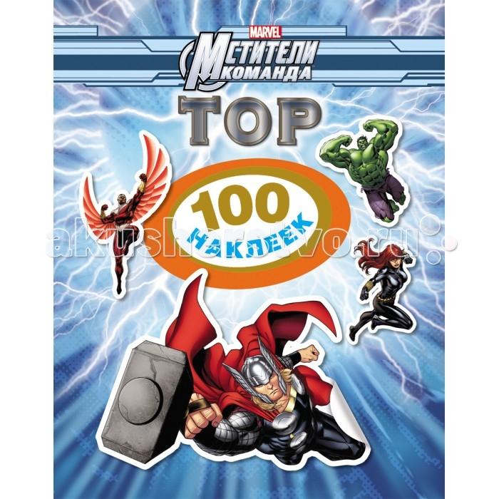 Disney Тор. 100 наклеек