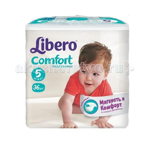 Libero Подгузники Comfort (10-16 кг) 36 шт.