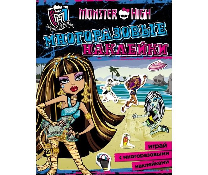 Monster High ������������ ��������