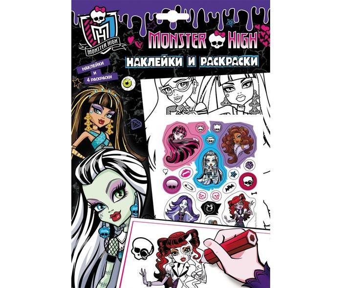 Monster High �������� � ��������� 23562