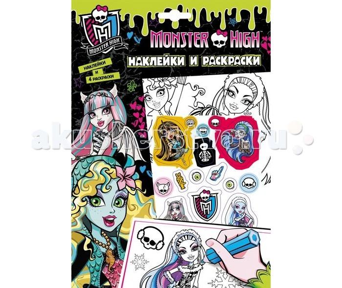 Monster High �������� � ��������� 23561