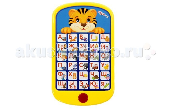 Азбукварик Азбука-малюткаАзбука-малюткаАзбукварик Азбука-малютка 80536   Эта компактная мини-азбука поместится даже в кармане! С ней учить алфавит так легко и весело – нужно только нажимать на кнопочки, слушать буквы, слова и забавные звуки. Возьмите Азбуку-малютку с собой на прогулку – и ребёнок сможет повторить то, что выучил дома! Бонус! Нажми на тигрёнка – слушай любимые песенки (3 нажатия – 3 песенки).<br>