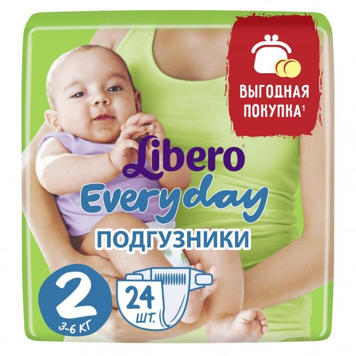 Libero Подгузники EveryDay с ромашкой (3-6 кг) 24 шт.