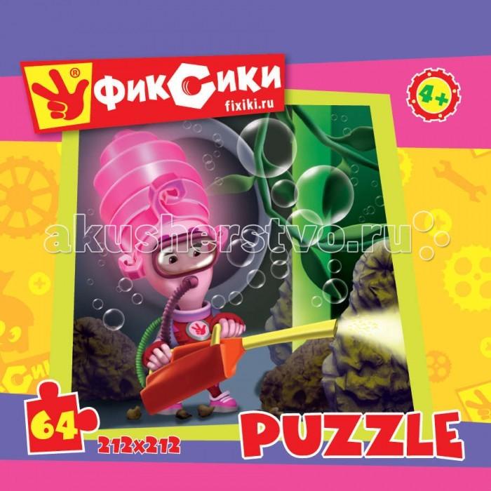 Origami Фиксики Пазл Мася с инструментом (64 элемента)Фиксики Пазл Мася с инструментом (64 элемента)Origami Фиксики Пазл Мася с инструментом (64 элемента). Пазл на 64 детали. Собрая пазл, ребёнок в ненавязчивой игровой форме может развивать моторику рук и образное мышление.   Составление пазла станет развивающим досугом для малыша и подарит хорошее настроение.   Размер пазла 22 х 22<br>