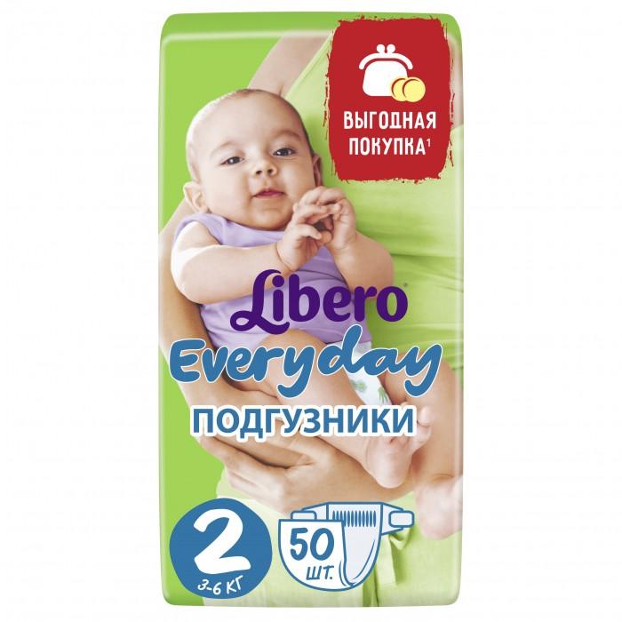 Libero Подгузники EveryDay с ромашкой (3-6 кг) 50 шт.