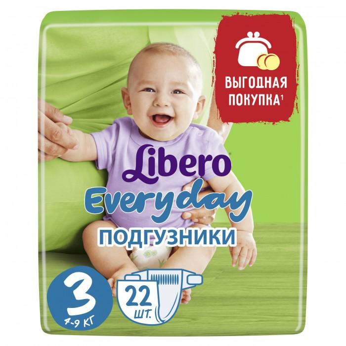 Libero Подгузники с ромашкой (4-9 кг) 22 шт.