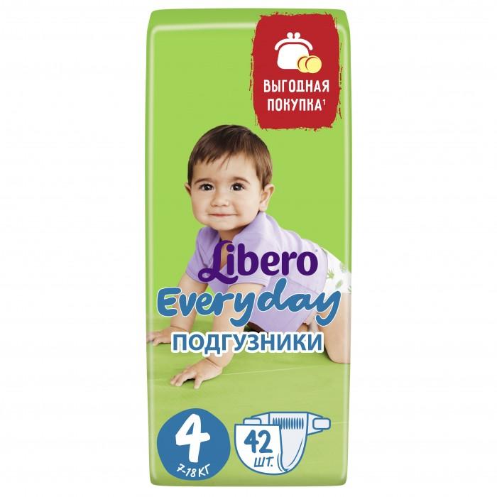 Libero Подгузники EveryDay с ромашкой (7-18 кг) 42 шт.