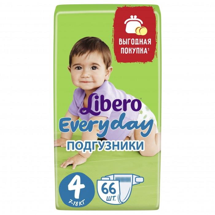 Libero Подгузники EveryDay с ромашкой (7-18 кг) 66 шт.