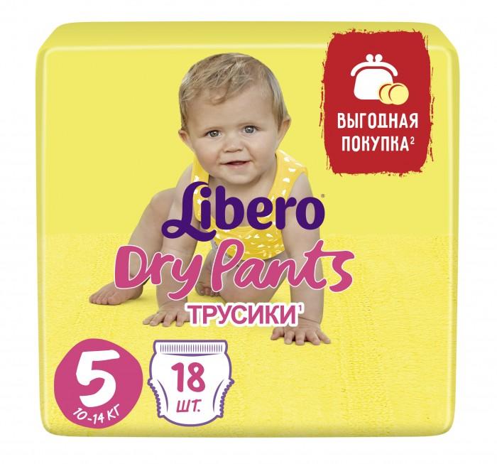 Libero Подгузники-трусики Dry Pants (10-14 кг) 18 шт.Подгузники-трусики Dry Pants (10-14 кг) 18 шт.Вес ребенка: 10-14 кг Кол-во в упаковке: 18 шт.  Детские подгузники-трусики Libero Dry Pants обладают свойствами смягчения кожи и максимально надёжным впитыванием жидкости.  Высокие барьерчики охватывающие ножки вашего малыша,способствуют высокой защите от вытеканий.  Кроме того,эластичный пояс на талии создаёт удобное ощущение для свободных движений вашего ребёнка.  Поверхность Libero Dry Pants пропитана полезным экстрактом ромашки,что благоприятно влияет на кожу вашего малыша.<br>
