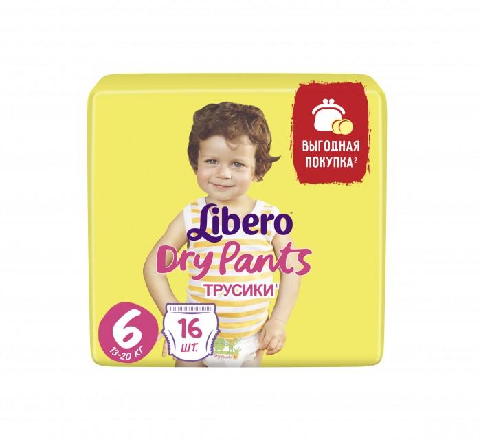 Libero Подгузники-трусики Dry Pants (13-20 кг) 16 шт.
