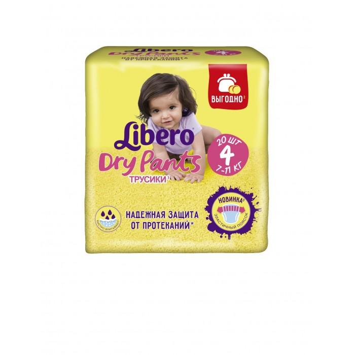 Libero Подгузники-трусики Dry Pants (7-11 кг) 20 шт.
