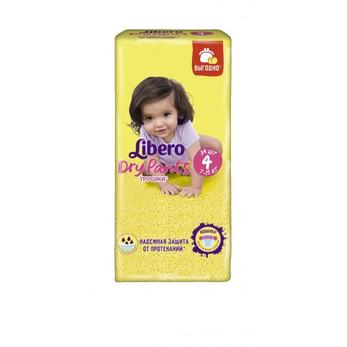 Libero Подгузники-трусики Dry Pants (7-11 кг) 34/36 шт.Подгузники-трусики Dry Pants (7-11 кг) 34/36 шт.Вес ребенка: 7-11 кг Кол-во в упаковке: 34 шт.  Впитывающие подгузники-трусики Libero Dry Pants содержат натуральные ингредиенты ромашки и алоэ вера и не содержат ароматизаторов.Ромашка известна своим антисептическим и успокаивающм свойством. Алоэ обладает антибактериальным эффектом. Libero Dry Pants с экстрактом ромашки и алоэ вера. Естественная забота для самой нежной кожи. Без ароматизаторов.   Хорошо впитывают и днем, и ночью  Высокие барьерчики для защиты от протеканий  Эластичный поясок для более комфортного прилегания  Сидят как детские трусики  Легко снимаются при разрывании боковых швов Два дзайна в упаковке<br>