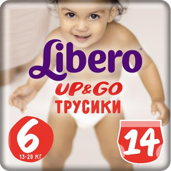 Подгузники Libero Подгузники-трусики Up&Go (13-20 кг) 14 шт.