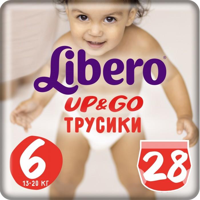 Подгузники Libero Подгузники-трусики Up&Go Econom (13-20 кг) 28 шт.